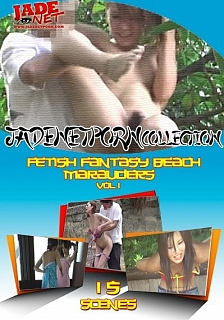 Fetish Fantasy Beach Marauders - Vol. 1