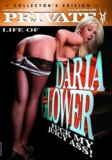 Private Life of Daria Glower: Fuck My Juicy Ass