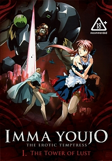 Imma Youjo: Erotic Temptress - Vol 1